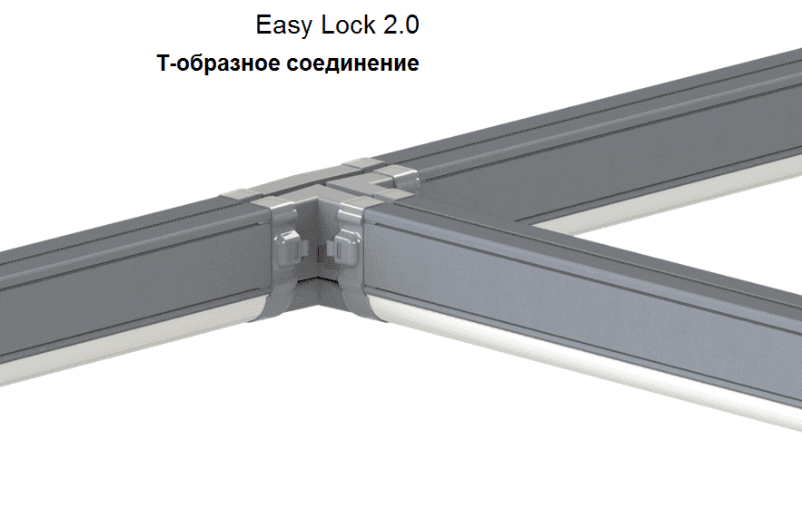 L-trade II 20 Easy Lock